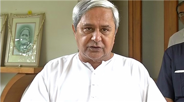 Khabar Odisha:meeting-for-flood-leader-of-Naveen-Pattnaik