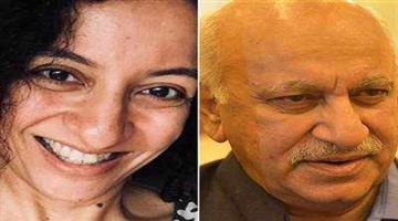 Khabar Odisha:metoo-ready-to-fight-says-priya-ramani-on-case-filed-by-mj-akbar