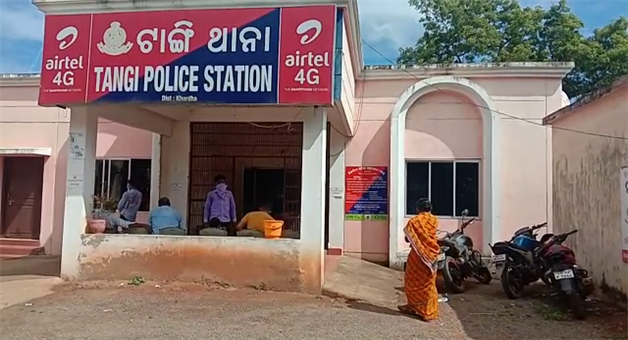 Khabar Odisha:minor-girl-raped-in-Khurda