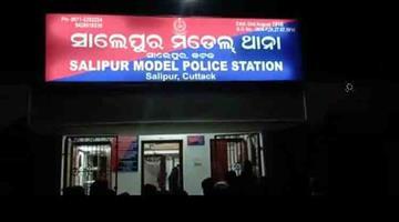 Khabar Odisha:minor-girl-raped-in-salepur-cuttack