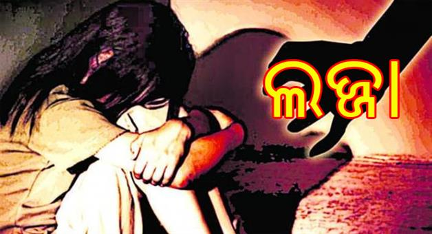 Khabar Odisha:minor-girl-rescued-at-telkoi
