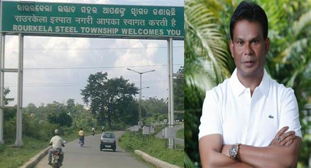 Khabar Odisha:mla-dilip-ray-demand-for-declare-of-rourkela-as-new-district