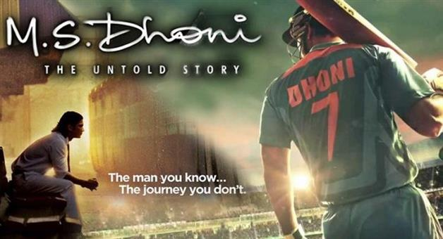 Khabar Odisha:ms-dhoni-the-untold-story-sequel-sushant-singh-rajput-will-play-role