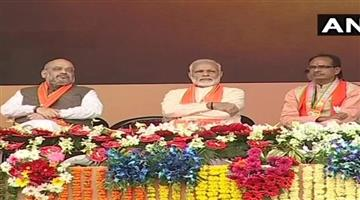 Khabar Odisha:narendra-modi-and-amit-shah-all-set-to-address-karyakarta-mahakumbh-in-madhya-pradesh