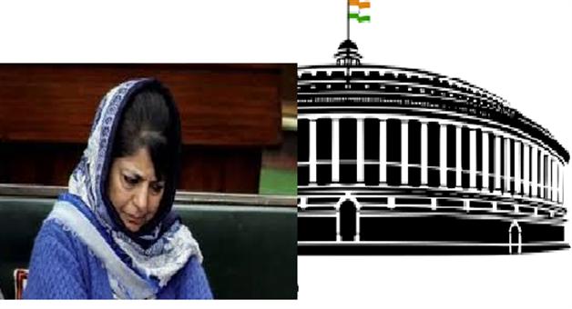 Khabar Odisha:national--political-odisha-lok-sabha-chunav-2019-result-news-update-jammu-kashmir-mehbooba-mufti-anantnag-amit-shah