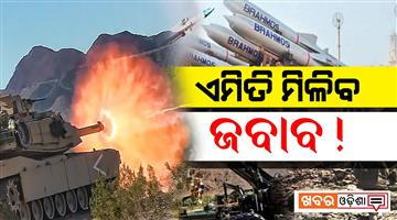 Khabar Odisha:national-Odisha-india-can-attack-on-pakistan-in-this-ways