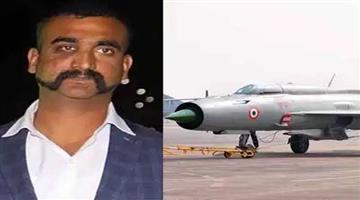 Khabar Odisha:national-a-woman-squadron-leader-was-helping-abhinandan