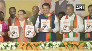 Khabar Odisha:national-bjp-declares-its-election-manifesto-for-maharastra-election