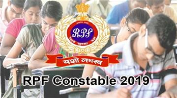 Khabar Odisha:national-career-odisha-rpf-constable-2019-admit-card-released