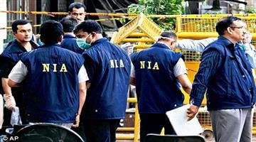 Khabar Odisha:national-hafeez-sayeed-organisation-and-chargesheet-by-nia