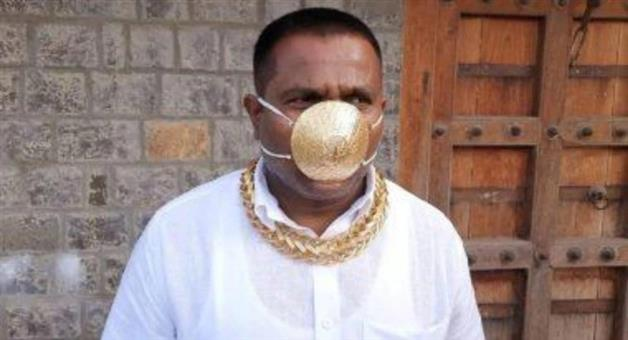 Khabar Odisha:national-null-covid19-a-man-in-pune-wears-gold-mask-worth-3-lakh-rupees
