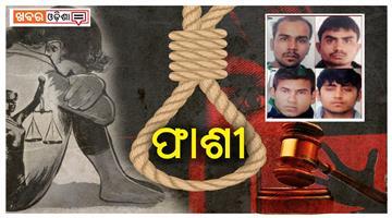 Khabar Odisha:national-odisha-2012-Delhi-gang-rape-case-A-Delhi-court-issues-fresh-death-warrant-for-convicts-for-1st-February-6-am