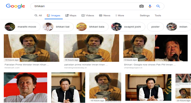 Khabar Odisha:national-odisha-Google-now-shows-Pak-PM-Imran-Khans-images-if-you-search-bhikari