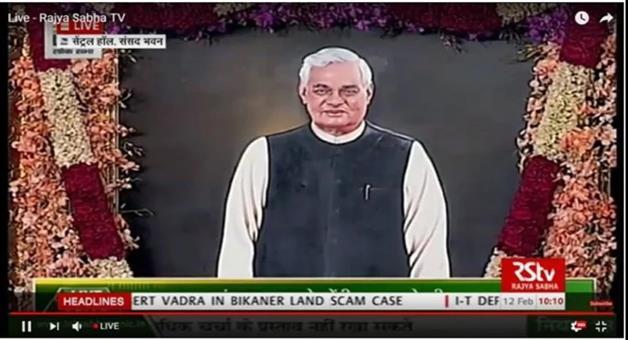 Khabar Odisha:national-odisha-atal-bihari-vajpayee-portrait-unveiled-at-central-hall-of-parliament-by-president-ram-nath-kovind