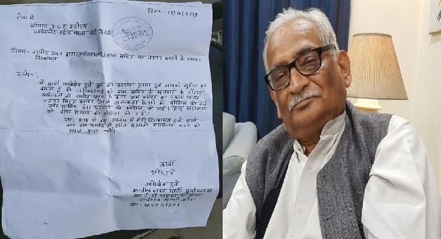 Khabar Odisha:national-odisha-ayodhya-case-complaint-filed-in-delhi-against-lawyer-rajeev-dhawan-fore-tearing-temple-map