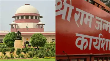 Khabar Odisha:national-odisha-ayodhya-land-dispute-case-supreme-court-hearing-ninth-day-21-august