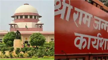 Khabar Odisha:national-odisha-ayodhya-land-dispute-case-supreme-court-hearing-10th-day-22-august-2019-updates