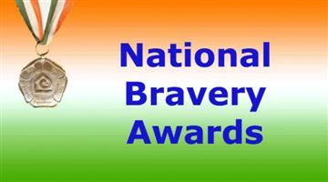 Khabar Odisha:national-odisha-bravery-award
