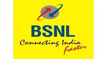 Khabar Odisha:national-odisha-bsnl-announced-new-broadband-plan