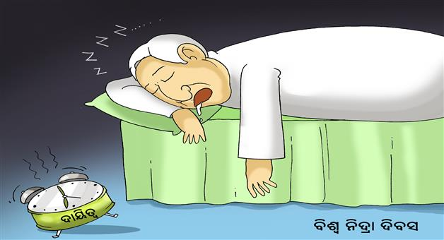 Cartoon Odisha: national-odisha-cartoon-state-govt-careless-about-his-duty
