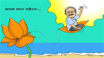 Khabar Odisha:national-odisha-cartoon-manohar-parikar