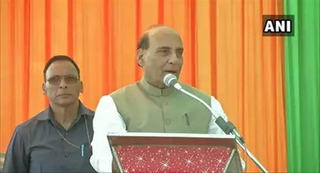 Khabar Odisha:national-odisha-change-the-way-and-direction-of-thinking-or-be-ready-to-be-divided-into-several-parts-rajnath-to-pakistan