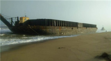 Khabar Odisha:national-odisha-chilika-in-danger-oil-leaque-in-jin-wa-ship