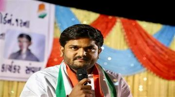 Khabar Odisha:national-odisha-congress-leader-hardik-patel-has-been-arrested-in-sedition-case-today