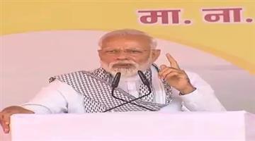 Khabar Odisha:national-odisha-dhule-rally-PM-Modi-threaten-Pakistan