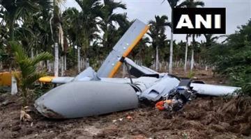 Khabar Odisha:national-odisha-drdo-drone-crashed-at-bangalore-karnataka