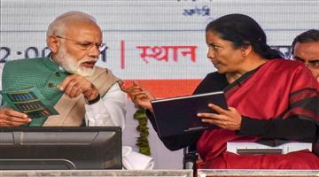 Khabar Odisha:national-odisha-government-forcefully-retire-15-senior-officers-of-custom-and-indirect-taxes-department