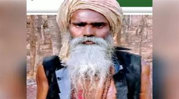 Khabar Odisha:national-odisha-know-all-about-tree-man-of-chitrakoot-uttar-pradesh