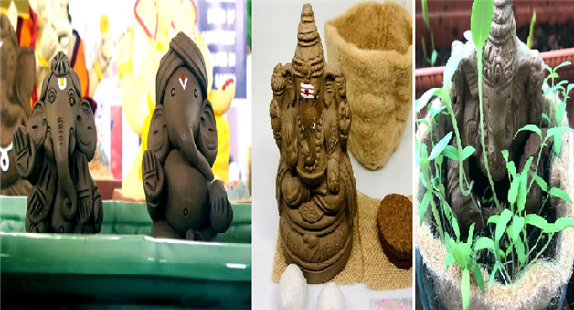 Khabar Odisha:national-odisha-lifestyle-ganesh-chaturthi-clay-plantable-cow-dung-idols