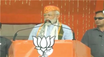 Khabar Odisha:national-odisha-lok-sabha-election-2109-lok-sabha-chunav-2019-pm-narendra-modi-campaign-in-munger-bihar