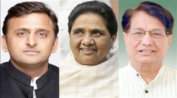 Khabar Odisha:national-odisha-lok-sabha-elections-2019-rashtriya-lokdal-declares-its-candidates-for-three-seats