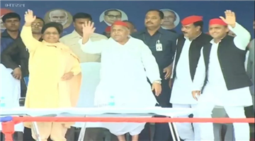 Khabar Odisha:national-odisha-mainpuri-mulayam-singh-and-mayawati-came-together-after-24-years-praised-each-other