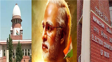 Khabar Odisha:national-odisha-narendra-modi-biopic-election-commission-and-supreme-court