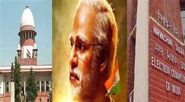 Khabar Odisha:national-odisha-narendra-modi-biopic-election-commission-and-supreme-court