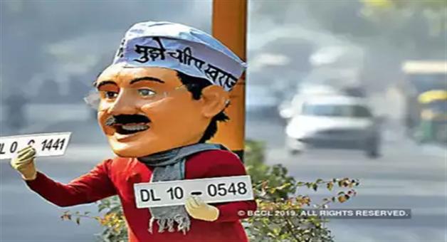 Khabar Odisha:national-odisha-odd-even-plan-violation-likely-to-fine-20000-rs