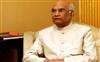 Khabar Odisha:national-odisha-on-advice-of-union-cabinet-president-of-india-has-signed-order-of-dissolving-the-16th-lok-sabha