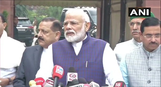 Khabar Odisha:national-odisha-pm-narendra-modi-briefs-media-before-winter-session-starts