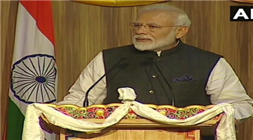 Khabar Odisha:national-odisha-pm-narendra-modi-bhutan-royal-university-speech