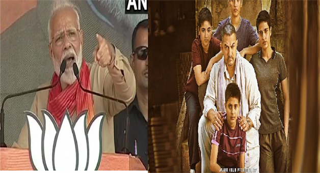 Khabar Odisha:national-odisha-pm-narendra-modi-reveals-china-president-shi-jinping-likes-amir-khan-movie-dangal