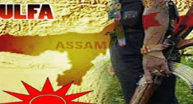 Khabar Odisha:national-odisha-politics-ulfa-warn-central-government