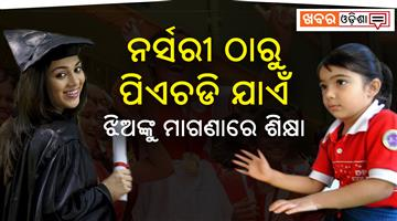 Khabar Odisha:national-odisha-punjab-has-just-announced-free-education-for-girls-from-nursery-to-phd