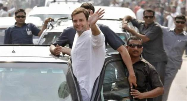 Khabar Odisha:national-odisha-rahul-gandhi-thanked-spg-after-reducing-security-of-gandhi-family