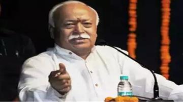 Khabar Odisha:national-odisha-rss-chief-bhagwat-should-not-be-the-part-of-ram-temple-trust-vhp