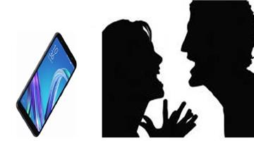 Khabar Odisha:national-odisha-smartphone-husband-wife-reached-court-for-divorce