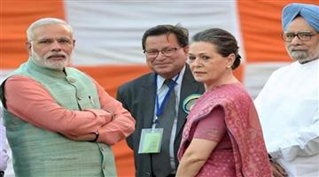 Khabar Odisha:national-odisha-sonia-gandhi-birthday-today-congress-president-pm-narendra-modi-congratulates