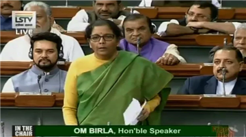 Khabar Odisha:national-odisha-supriya-arise-question-on-onion-in-parliament-on-which-sitharaman-says-she-does-not-eat-onion-much